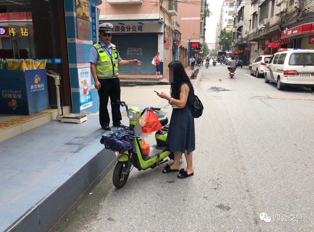 注意!四会电动自行车违规停车,真的不能任性妄为啦!